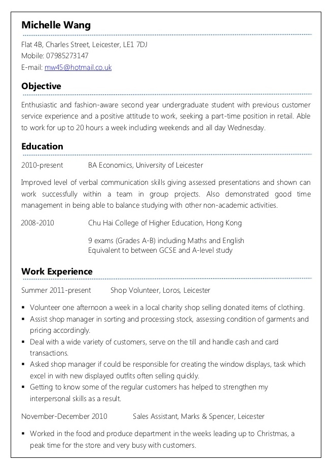CV for a Part-Time Job